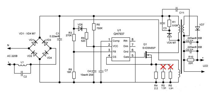 smd qh7938 circuito integrado sop