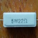 1 x Resistencia 22 Ohm 5W. 5% cemento (cerámica)